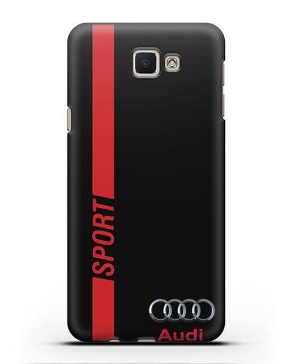 Чехол с надписью Audi Sport силикон черный для Samsung Galaxy J5 Prime [SM-G570]