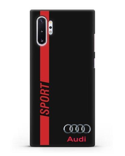 Чехол с надписью Audi Sport силикон черный для Samsung Galaxy Note 10 Plus [N975F]
