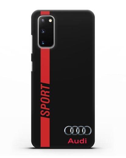 Чехол с надписью Audi Sport силикон черный для Samsung Galaxy S20 [SM-G980F]