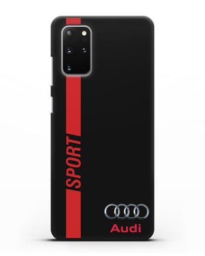Чехол с надписью Audi Sport силикон черный для Samsung Galaxy S20 Plus [SM-G985F]