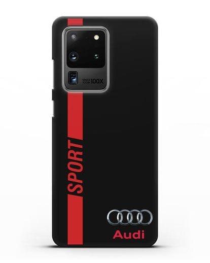 Чехол с надписью Audi Sport силикон черный для Samsung Galaxy S20 Ultra [SM-G988B]