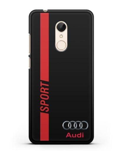 Чехол с надписью Audi Sport силикон черный для Xiaomi Redmi 5 Plus