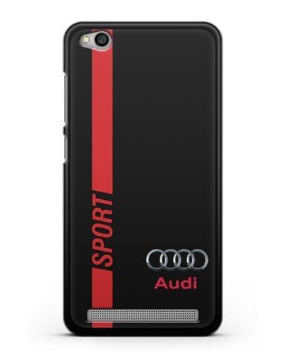 Чехол с надписью Audi Sport силикон черный для Xiaomi Redmi 5A