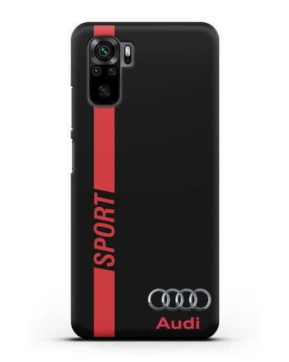 Чехол с надписью Audi Sport силикон черный для Xiaomi Redmi Note 10