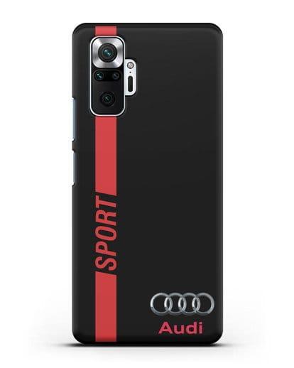 Чехол с надписью Audi Sport силикон черный для Xiaomi Redmi Note 10 Pro