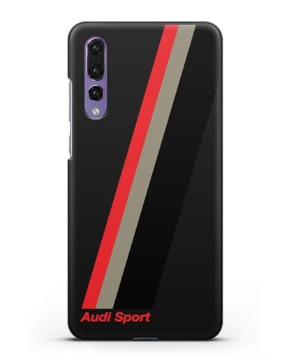 Чехол с логотипом Ауди Спорт силикон черный для Huawei P20 Pro