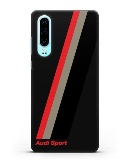 Чехол с логотипом Ауди Спорт силикон черный для Huawei P30