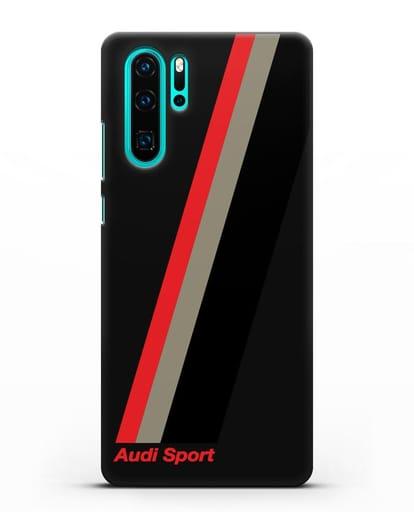 Чехол с логотипом Ауди Спорт силикон черный для Huawei P30 Pro
