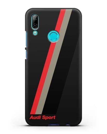 Чехол с логотипом Ауди Спорт силикон черный для Huawei P Smart 2019