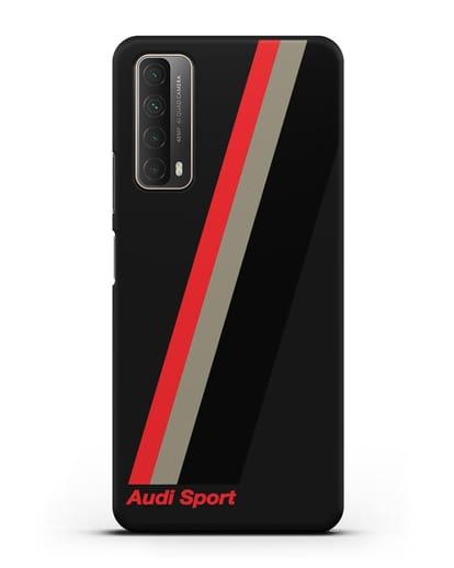 Чехол с логотипом Ауди Спорт силикон черный для Huawei P Smart 2021