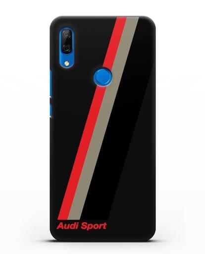 Чехол с логотипом Ауди Спорт силикон черный для Huawei P Smart Z