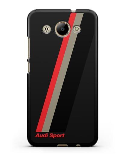 Чехол с логотипом Ауди Спорт силикон черный для Huawei Y3 2017