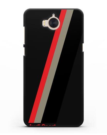 Чехол с логотипом Ауди Спорт силикон черный для Huawei Y5 2017
