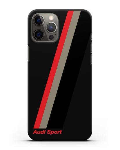 Чехол с логотипом Ауди Спорт силикон черный для iPhone 12 Pro Max