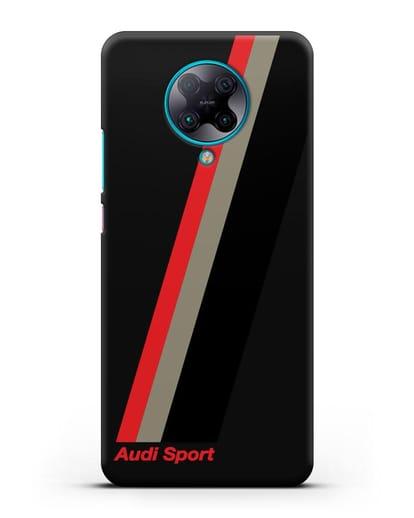 Чехол с логотипом Ауди Спорт силикон черный для Xiaomi Poco F2 Pro