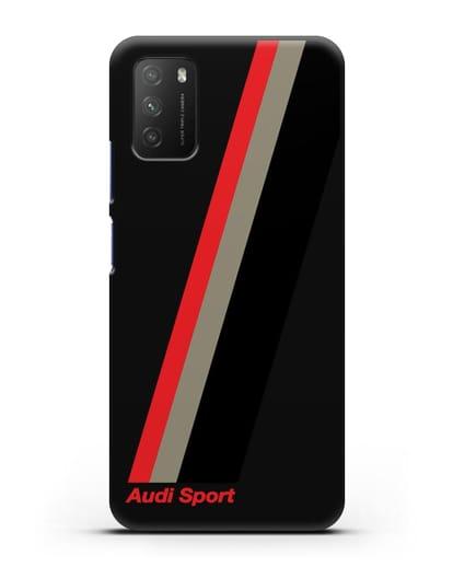 Чехол с логотипом Ауди Спорт силикон черный для Xiaomi Poco M3
