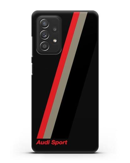 Чехол с логотипом Ауди Спорт силикон черный для Samsung Galaxy A52 4G [SM-A525F]