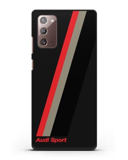 Чехол с логотипом Ауди Спорт силикон черный для Samsung Galaxy Note 20 [SM-N980F]