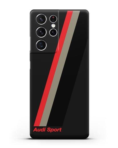 Чехол с логотипом Ауди Спорт силикон черный для Samsung Galaxy S21 Ultra [SM-G998B]