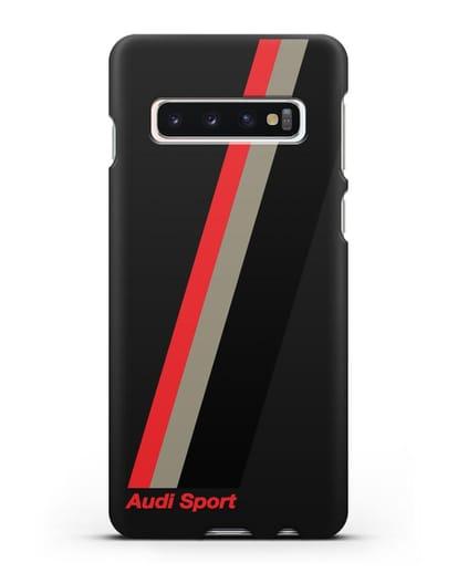 Чехол с логотипом Ауди Спорт силикон черный для Samsung Galaxy S10 [SM-G973F]