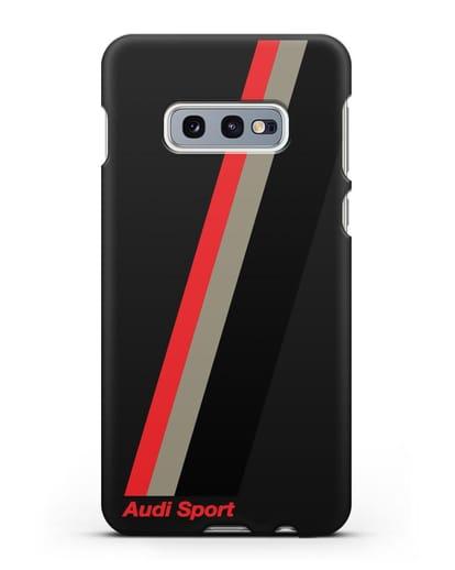 Чехол с логотипом Ауди Спорт силикон черный для Samsung Galaxy S10e [SM-G970F]