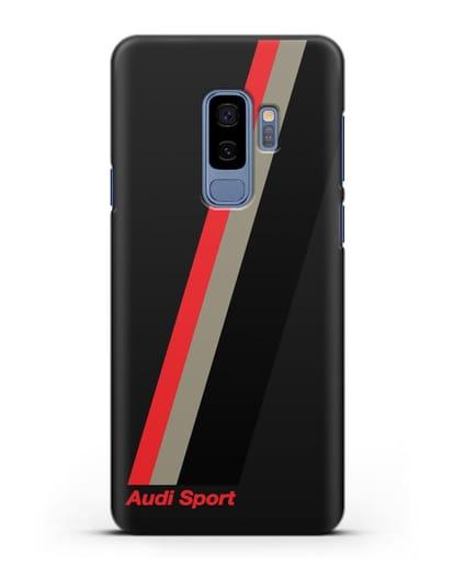 Чехол с логотипом Ауди Спорт силикон черный для Samsung Galaxy S9 Plus [SM-G965F]