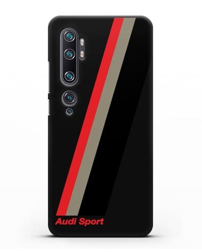 Чехол с логотипом Ауди Спорт силикон черный для Xiaomi Mi Note 10 Pro