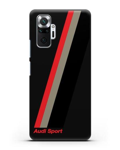 Чехол с логотипом Ауди Спорт силикон черный для Xiaomi Redmi Note 10 Pro
