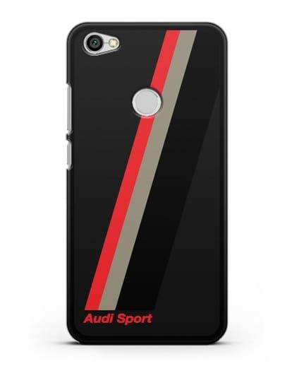 Чехол с логотипом Ауди Спорт силикон черный для Xiaomi Redmi Note 5A Prime