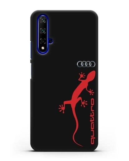Чехол с логотипом Audi Quattro силикон черный для Honor 20