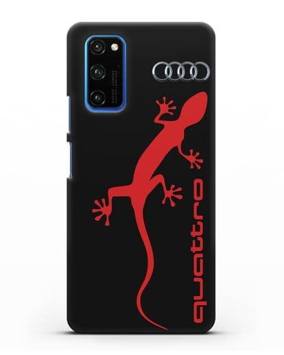 Чехол с логотипом Audi Quattro силикон черный для Honor 30