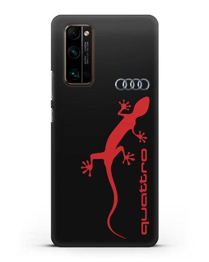 Чехол с логотипом Audi Quattro силикон черный для Honor 30 Pro
