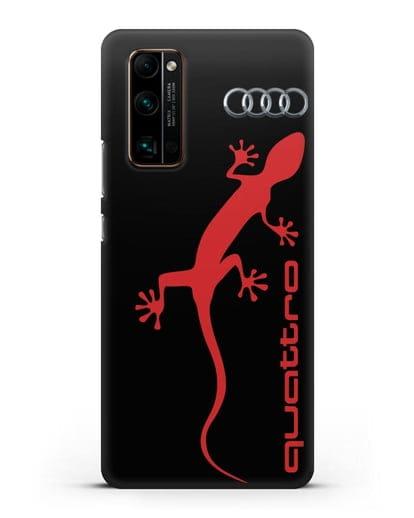 Чехол с логотипом Audi Quattro силикон черный для Honor 30 Pro Plus
