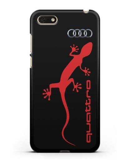 Чехол с логотипом Audi Quattro силикон черный для Honor 7А