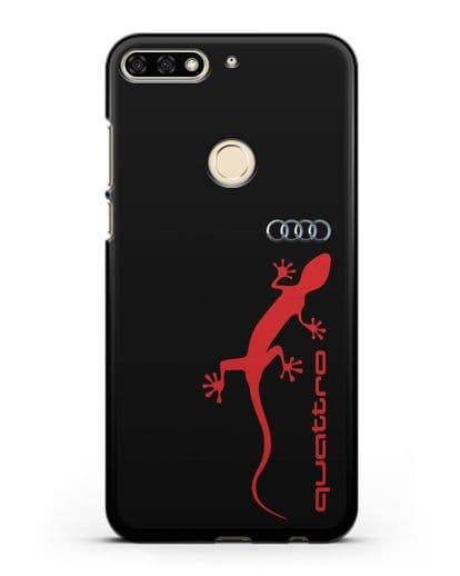 Чехол с логотипом Audi Quattro силикон черный для Honor 7C