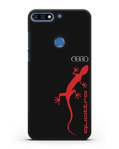 Чехол с логотипом Audi Quattro силикон черный для Honor 7C Pro