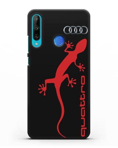 Чехол с логотипом Audi Quattro силикон черный для Honor 9C