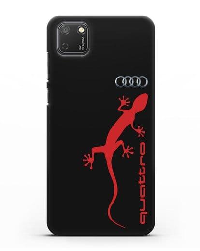 Чехол с логотипом Audi Quattro силикон черный для Honor 9S