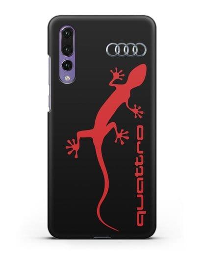 Чехол с логотипом Audi Quattro силикон черный для Huawei P20 Pro