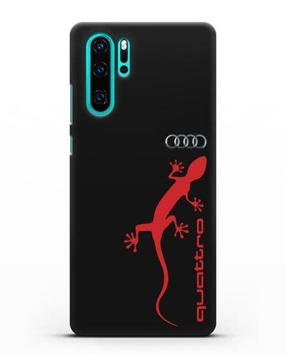 Чехол с логотипом Audi Quattro силикон черный для Huawei P30 Pro
