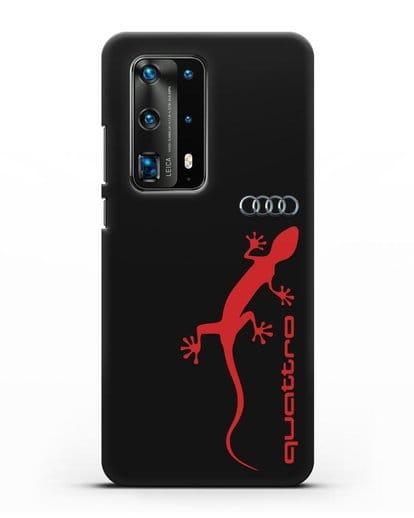 Чехол с логотипом Audi Quattro силикон черный для Huawei P40 Pro