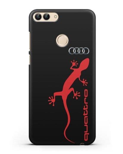 Чехол с логотипом Audi Quattro силикон черный для Huawei P Smart