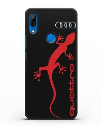 Чехол с логотипом Audi Quattro силикон черный для Huawei P Smart Z