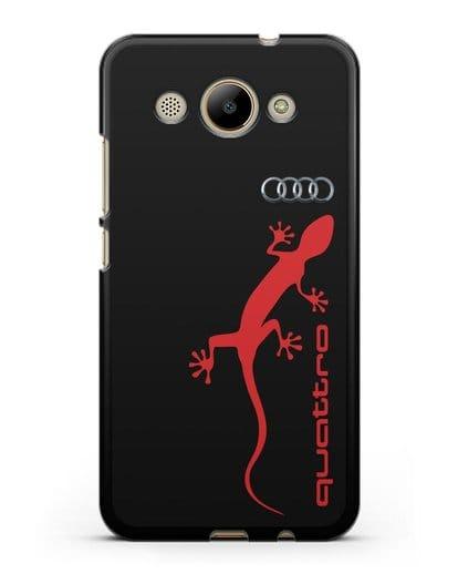 Чехол с логотипом Audi Quattro силикон черный для Huawei Y3 2017
