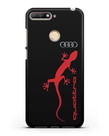 Чехол с логотипом Audi Quattro силикон черный для Huawei Y6 Prime 2018