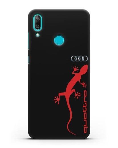 Чехол с логотипом Audi Quattro силикон черный для Huawei Y7 2019