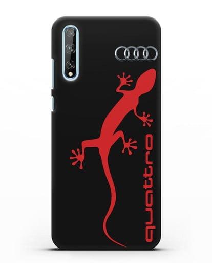 Чехол с логотипом Audi Quattro силикон черный для Huawei Y8P