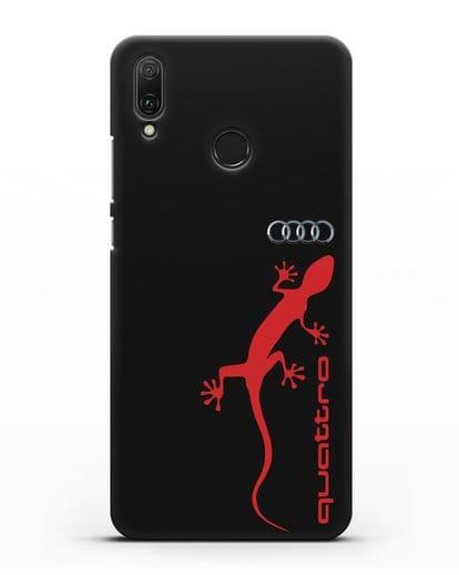 Чехол с логотипом Audi Quattro силикон черный для Huawei Y9 2019
