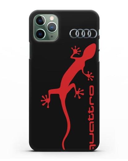 Чехол с логотипом Audi Quattro силикон черный для iPhone 11 Pro Max