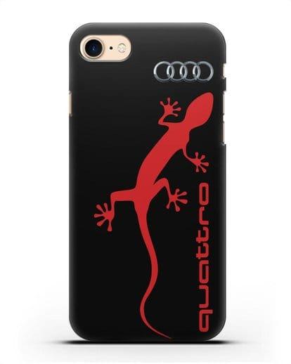 Чехол с логотипом Audi Quattro силикон черный для iPhone 8